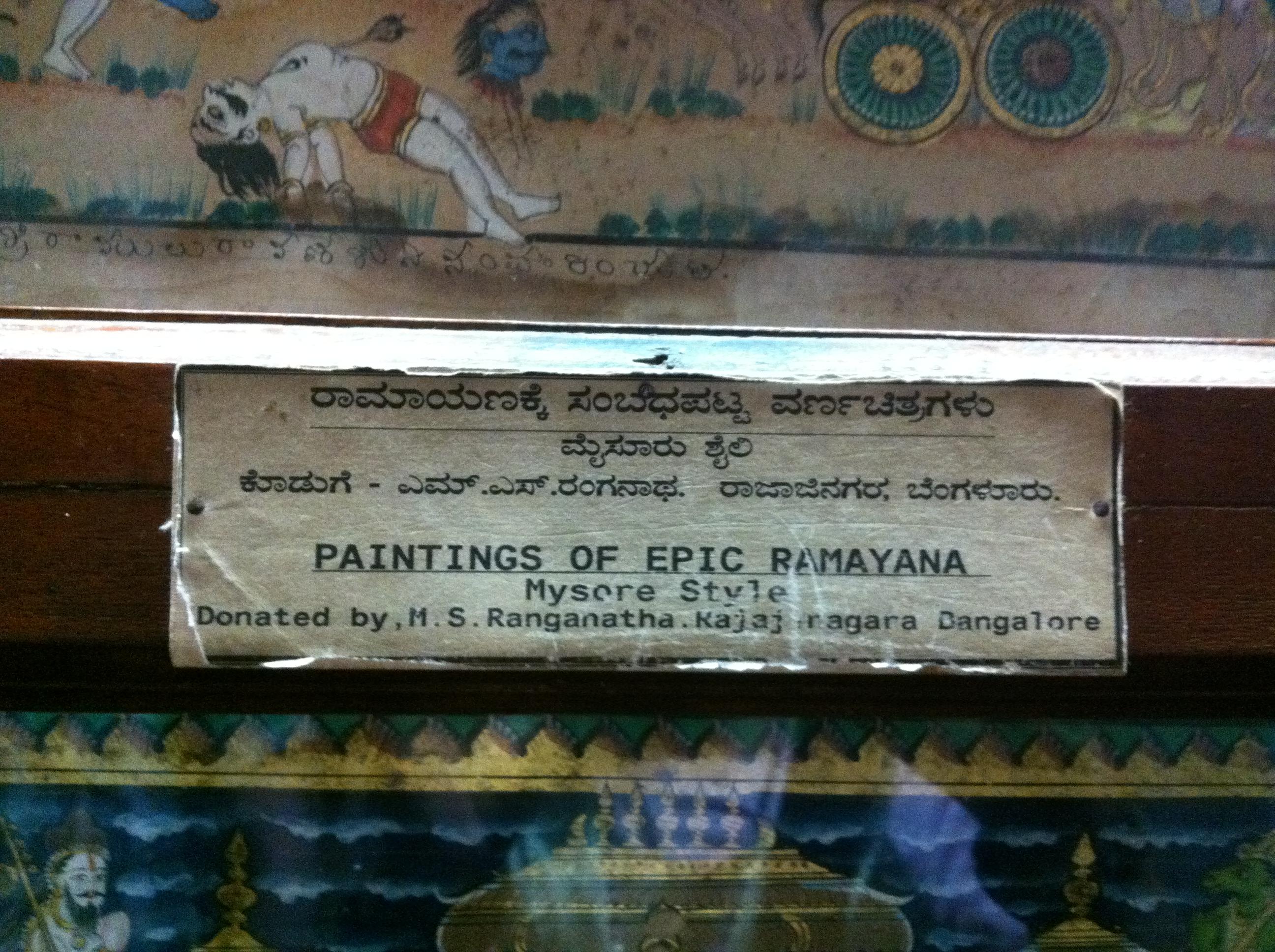 sian-handy-indien-un-konfi-376.JPG